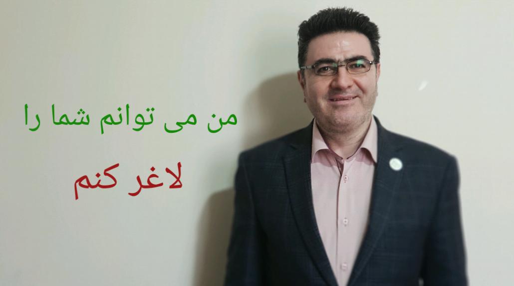 محمود مردانی مشاور تغذیه