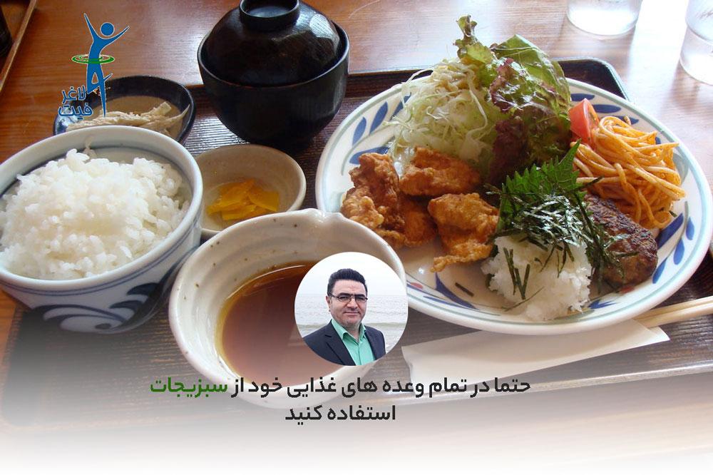 رژیم-غذایی-ژاپنی-برای-لاغری