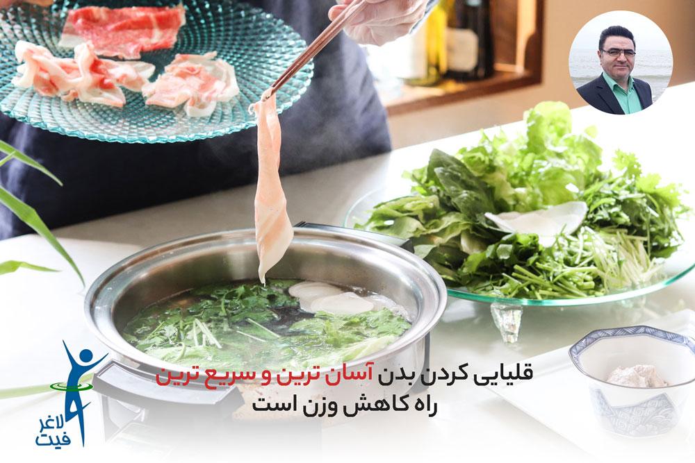 غذاهای-قلیایی-برای-بدن