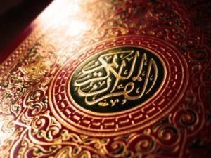 رژیم لاغری قرآن رژیم قلیایی است