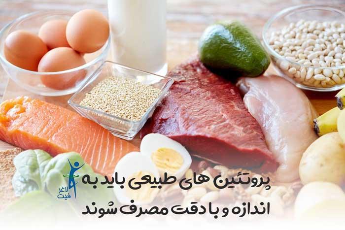 مصرف گوشت برای لاغری سریع وزن