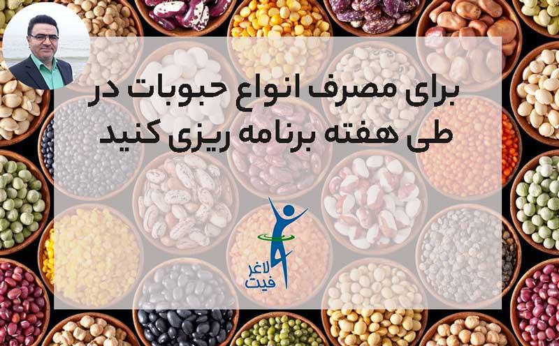 غذاهای رژیمی برای لاغری شکم و پهلو