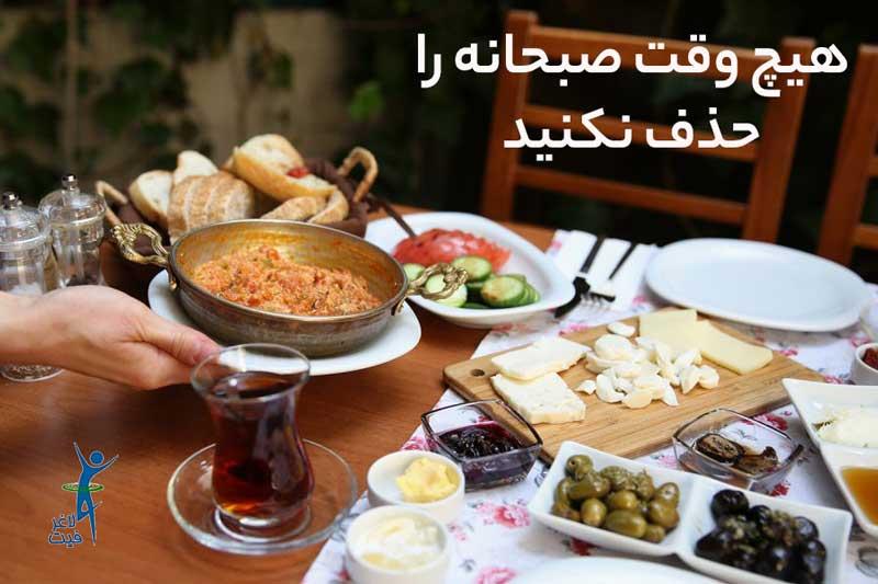 اهمیت صبحانه خوردن چیست