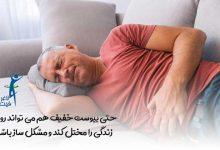 بیماری یبوست چیست