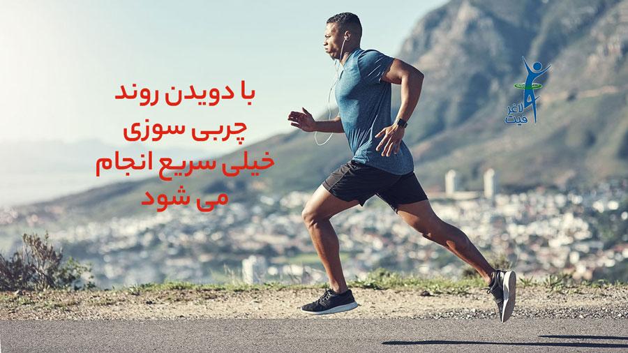 بهترین-ورزش-برای-لاغری