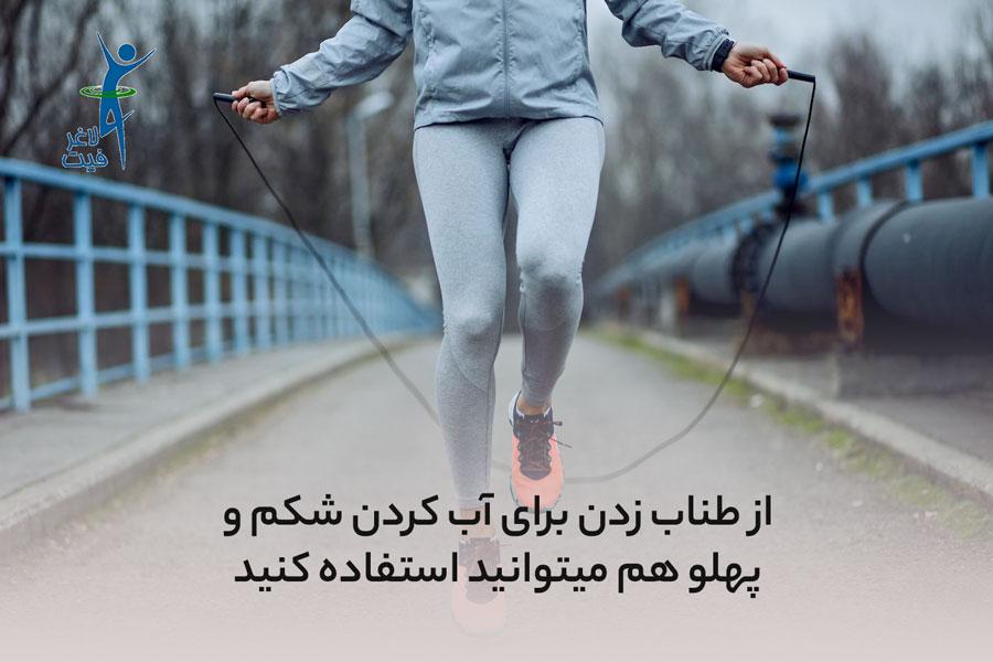بهترین ورزش برای کاهش وزن در خانه