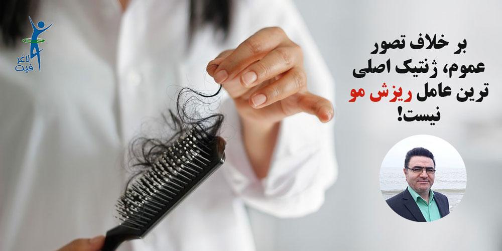 درمان ریزش موی سر آقایان با رژیم غذایی قلیایی