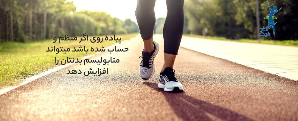 کاهش-وزن-با-ورزش