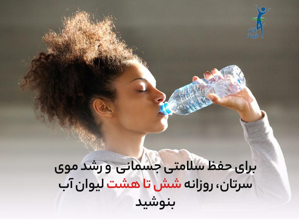 اهمیت آب برای تقویت موی سر